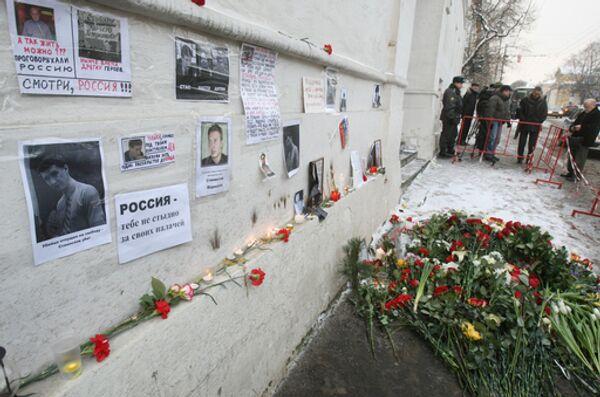 Акция памяти Станислава Маркелова и Анастасии Бабуровой