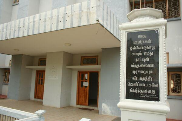 Шри-Ланка. Архив