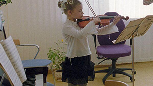 Занятие по классу скрипки