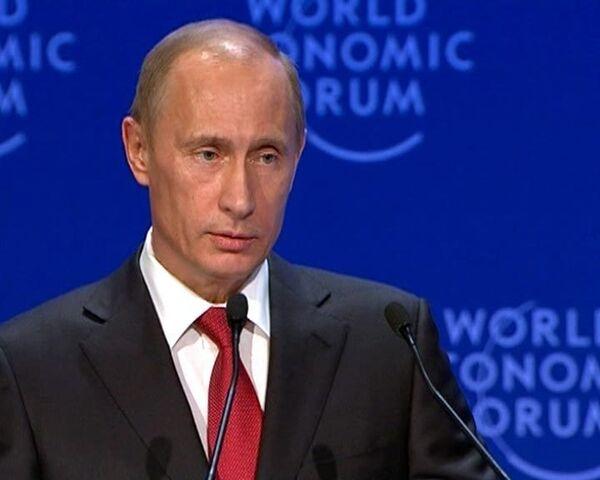 Путин в Давосе. Открытие