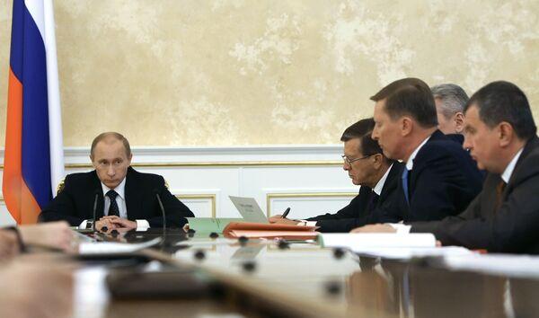 Правительство в четверг рассмотрит меры по госрегулированию в 2009 г