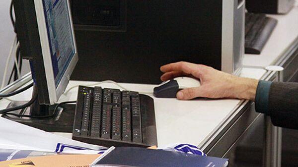 Госдеп подтвердил факты кибератак на сайт ведомства