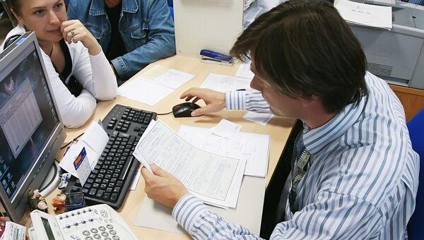 В офисе страховой компании Ингосстрах