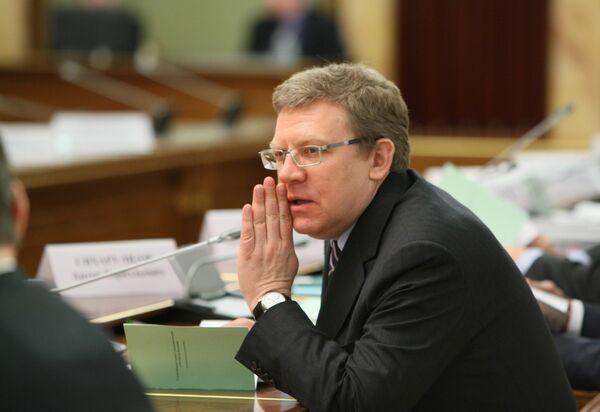 Заявления Кудрина подтолкнули российский рынок акций к падению