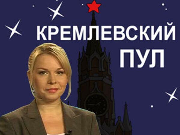 Кремлевский пул. Кризис сводит с Дерипаской счеты