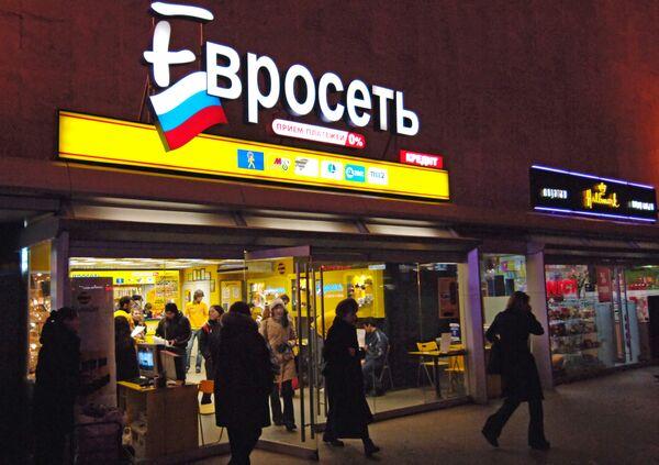 Магазины по продаже мобильных телефонов Евросеть