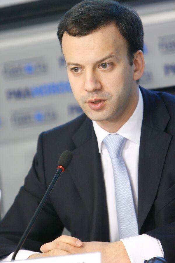 Пресс-конференция А.Дворковича в агентстве РИА Новости