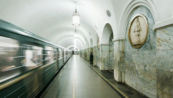 Станция метро Парк культуры (кольцевая)