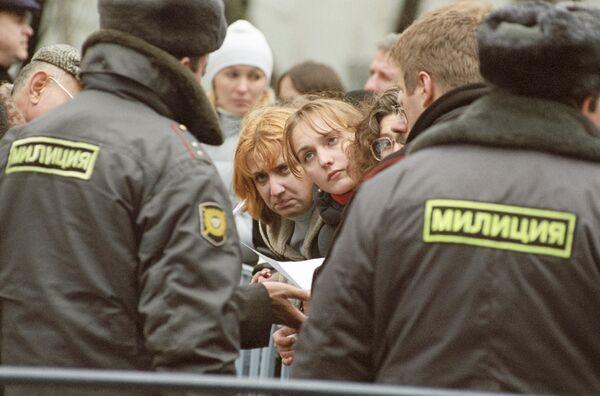 Власти встретятся с банкирами после захвата банка в Ленинске-Кузнецком