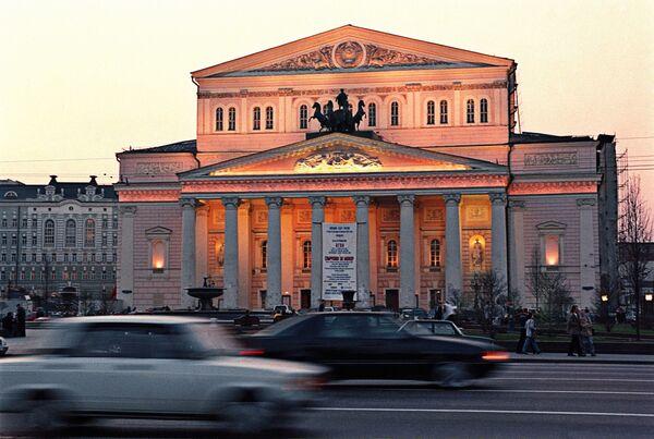 Выбор РИА Новости: десять главных событий 2010 года в культуре