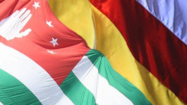 Науру в ближайшие месяцы может признать независимость Южной Осетии
