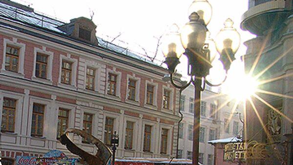 Улица Старый Арбат в Москве. Архив