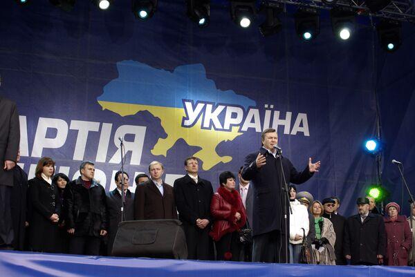 Выступление Виктора Януковича на митинге Партии регионов в Киеве