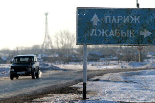 Село Париж Нагайбакского района Челябинской области