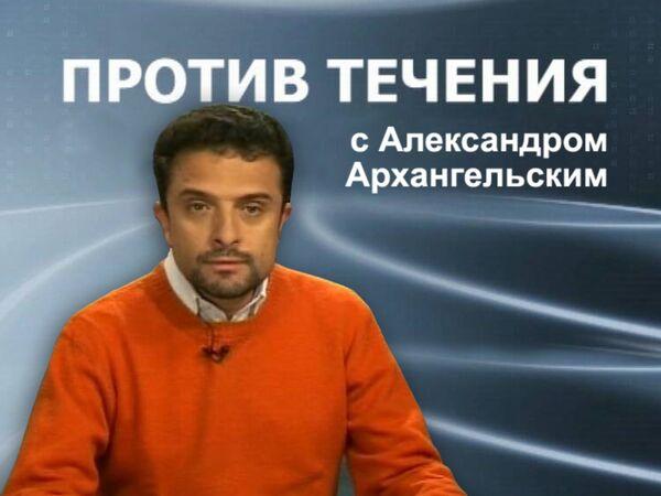 Против течения. Второе дело Ходорковского – подножка президенту?