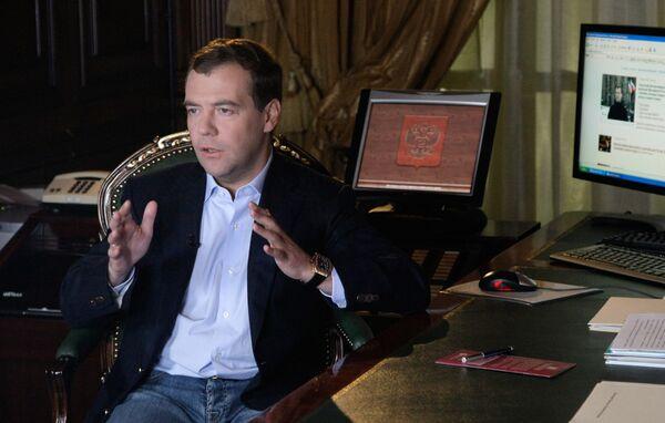 Медведев: Регуляция финсистемы должна быть понятной и эффективной