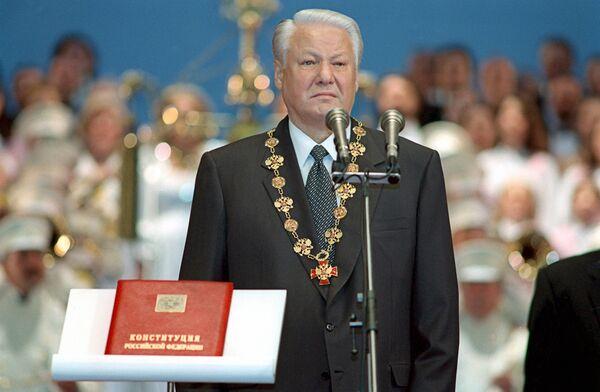 Инаугурация Президента РФ Бориса Ельцина