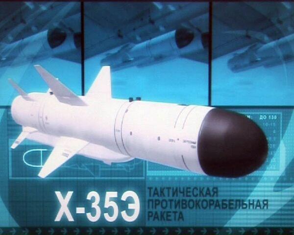 Российская крадущаяся ракета - гроза кораблей противника