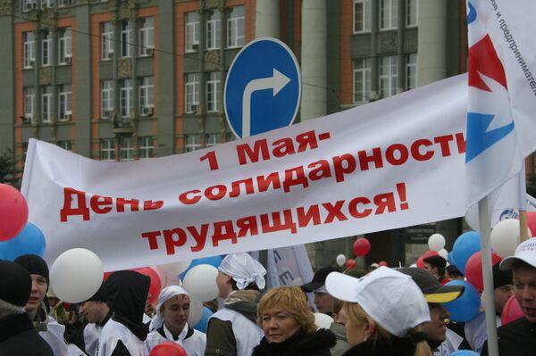 Первомай в России: праздничные лозунги смешались с антикризисными