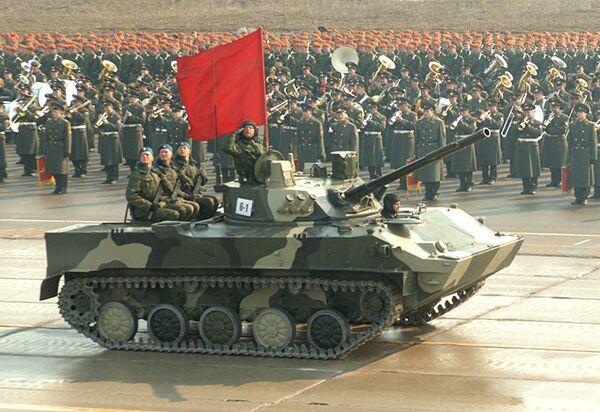 Боевая машина десанта БМД-4. Архив