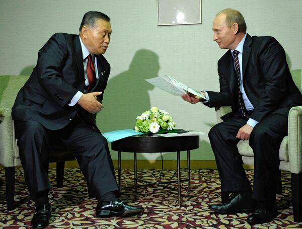 Премьер-министр РФ Владимир Путин встретился с Иосиро Мори