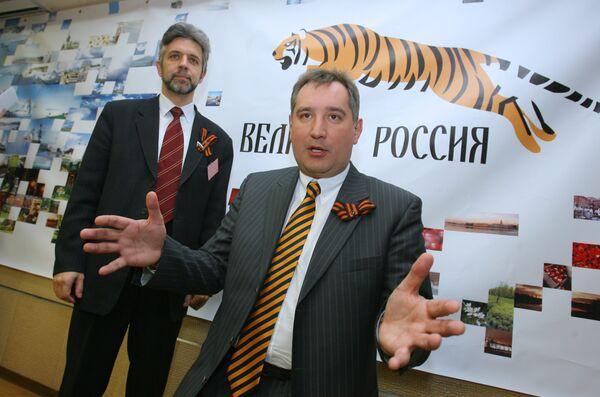 Учредительный съезд партии Великая Россия прошел в Москве