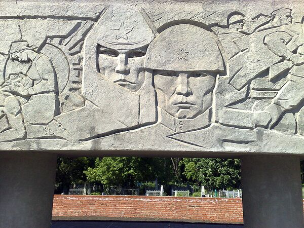 Реконструкция мемориала Вечный огонь в Краснодаре