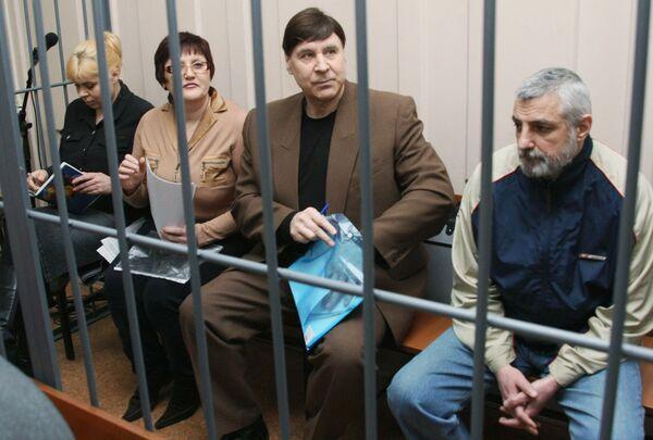Рассмотрение дела в отношении руководителей компании Социальная инициатива в Басманном суде