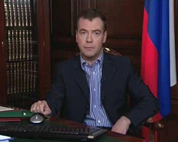 Коррупция в России должна стать неприличной – Дмитрий Медведев