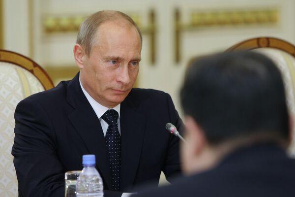 Встреча премьер-министра РФ Владимира Путина с президентом Республики Казахстан Нурсултаном Назарбаевым