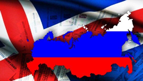РФ и Исландии не удалось договориться по кредиту Рейкьявику