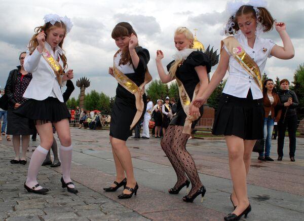 Программу выпускного бала в Хабаровске могут изменить из-за дождя