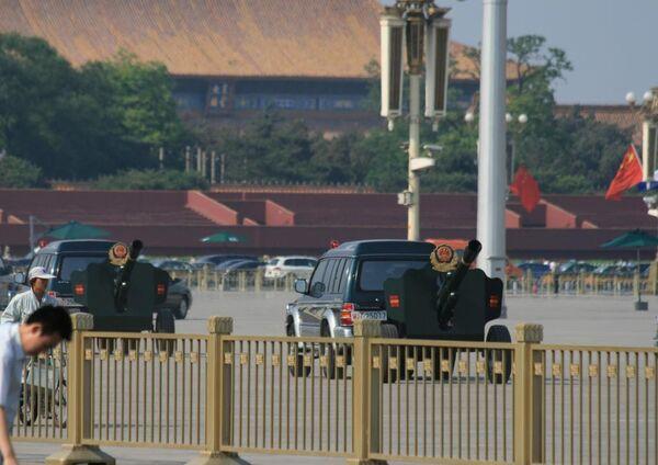 Китай. Архив