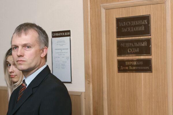 ВС РФ 7 декабря рассмотрит жалобу на приговор Дмитрию Довгию