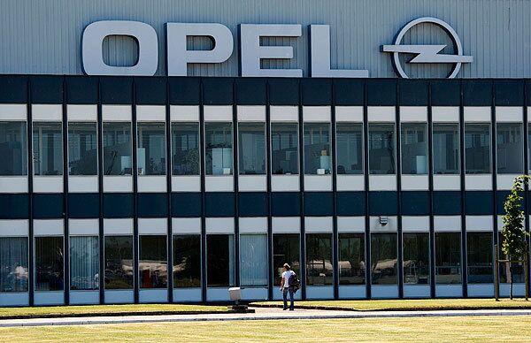 Завод по сборке автомобилей Опель