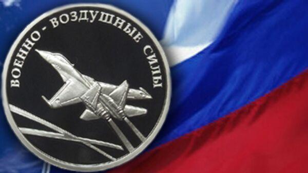 ЦБ выпустил памятную серебряную монету с изображением бомбардировщика Су-34