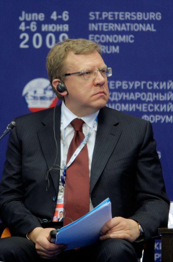 Заместитель председателя правительства РФ – министр финансов РФ Алексей Кудрин