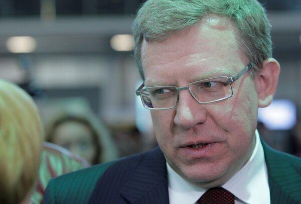 Министр финансов РФ Алексей Кудрин на ПМЭФ