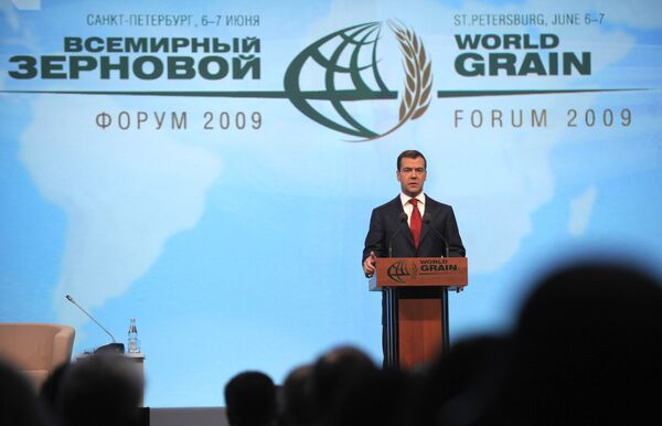 Президент РФ Д.Медведев на Всемирном зерновом форуме в Санкт-Петербурге
