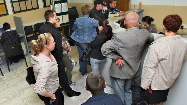 Уровень безработицы в Италии достиг рекордного показателя