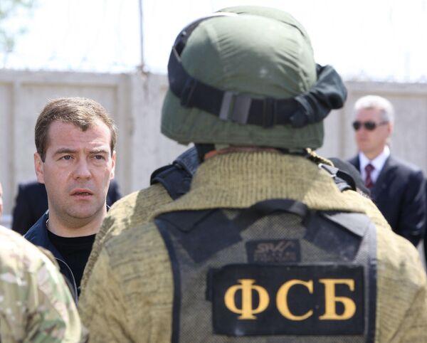 Центр специального назначения ФСБ