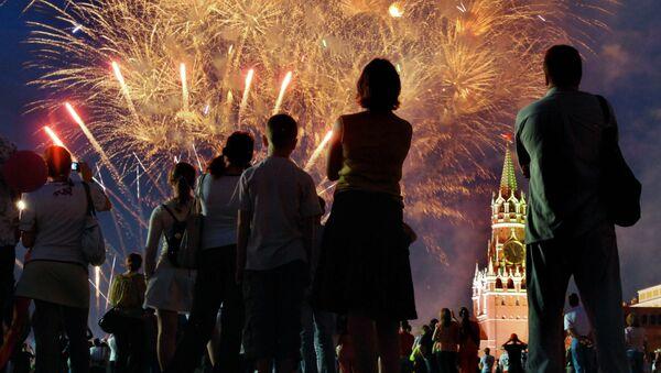 Празднование Дня России в Москве. Архив