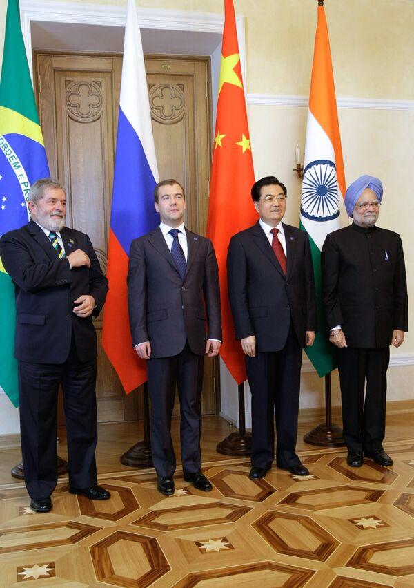 Встреча лидеров Бразилии, России, Индии и Китая (БРИК)