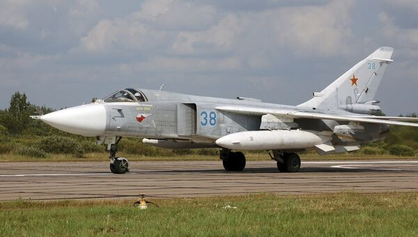 Боевой самолет Су-24