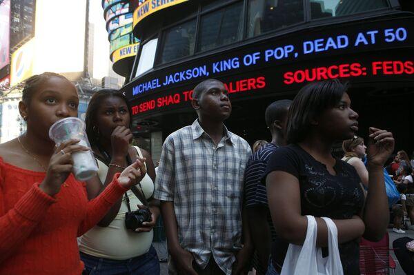 Поклонники Майкла Джексона в Нью-Йорке