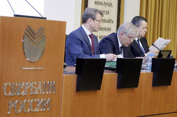 Герман Греф, Сергей Игнатьев, Георгий Лунтовский