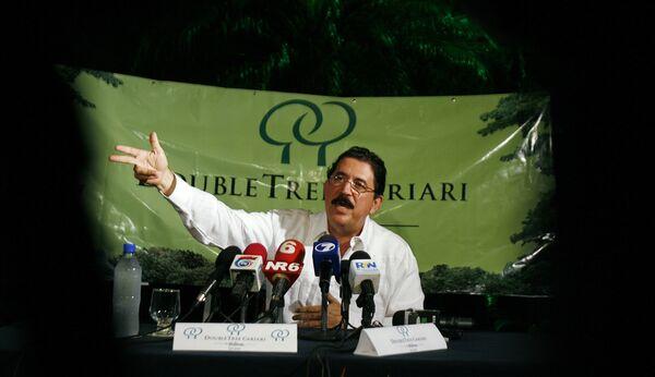 МИД Мексики дал разъяснения в связи с возможным приездом Селайи