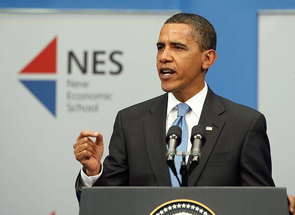 Барак Обама выступил в Российской экономической школе