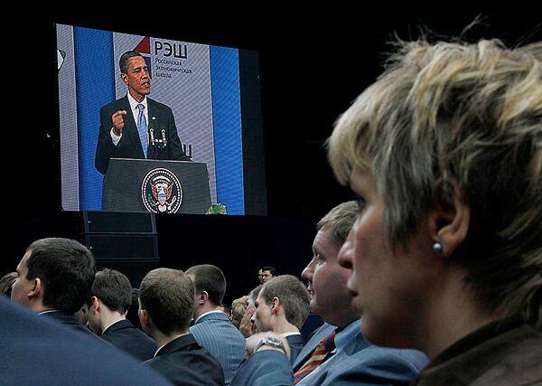 Барак Обама выступил в Российской школе экономики