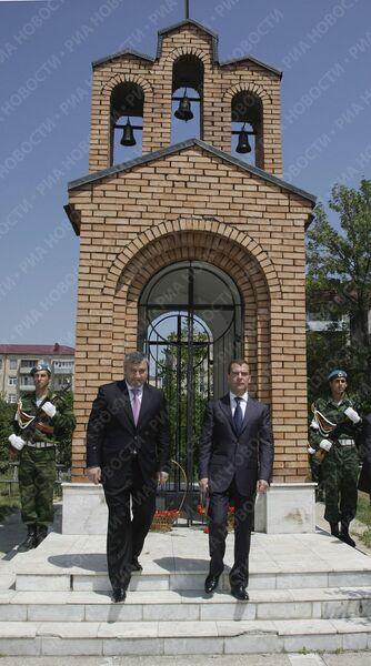 Рабочий визит президент РФ Дмитрия Медведева в Южную Осетию